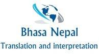 bhasanepal